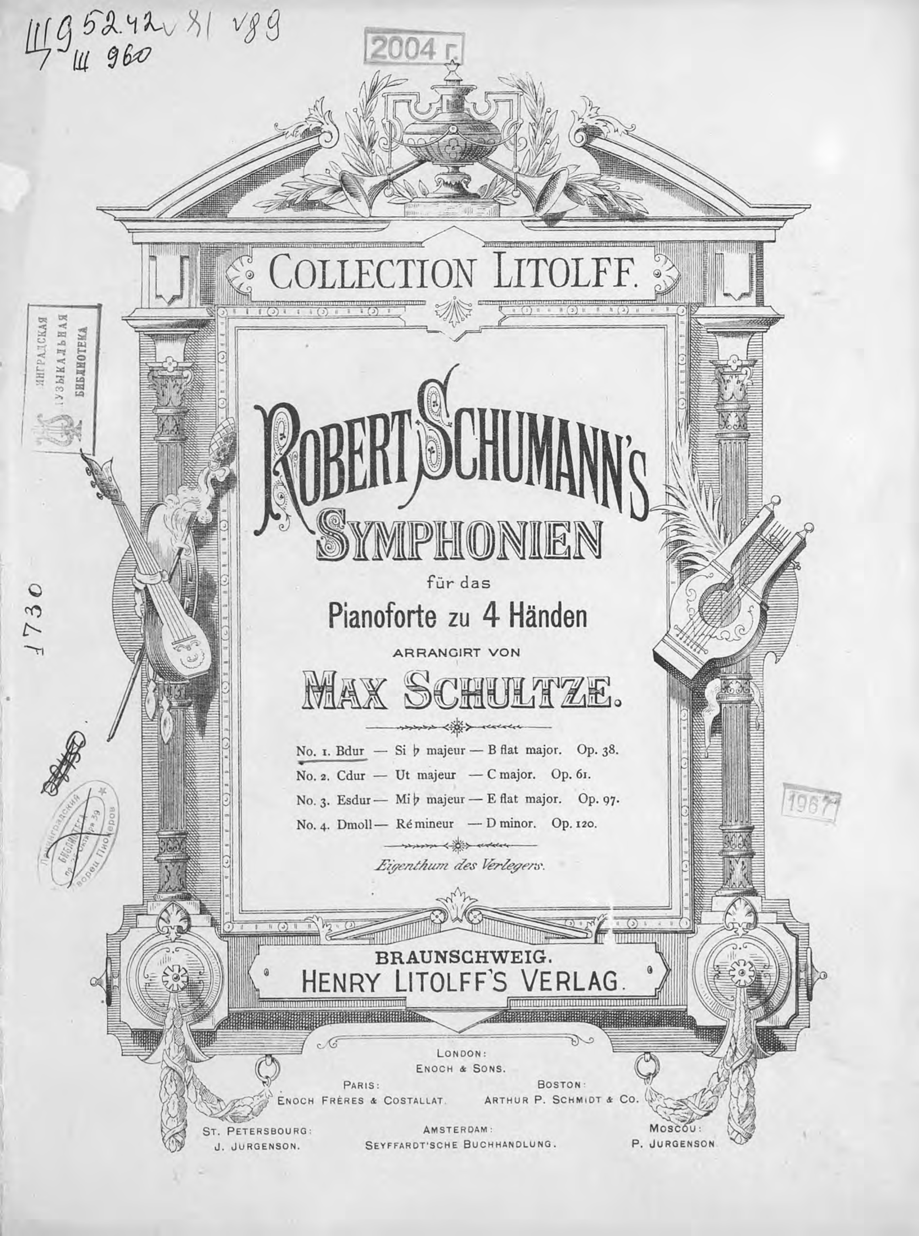 Роберт Шуман Symphonie № 1, B-dur (sib majeur) густав малер erste symphonie in d dur