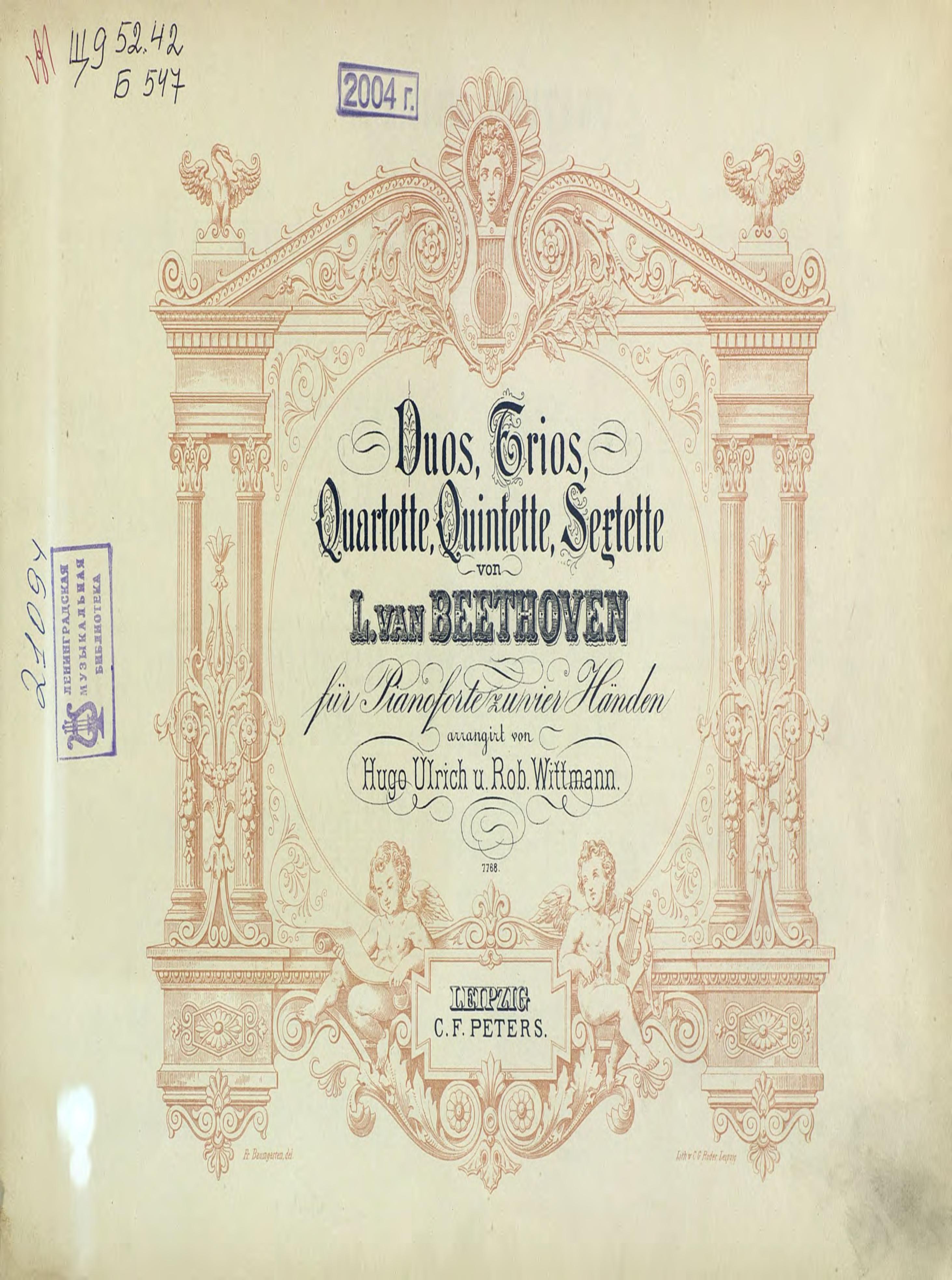 Людвиг ван Бетховен Quartette v. L. van Beethoven fur Pianoforte zu 4 Hd. людвиг ван бетховен promethee die geschopfe des prometheus de beethoven