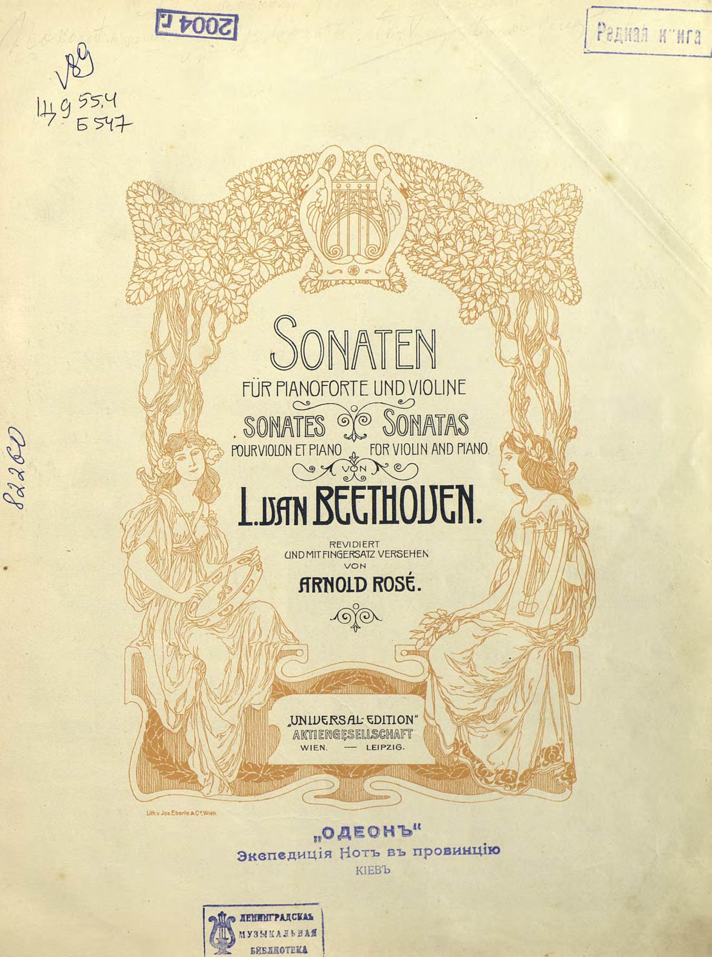 Людвиг ван Бетховен Sonaten i lachner 3 leichte sonaten op 38