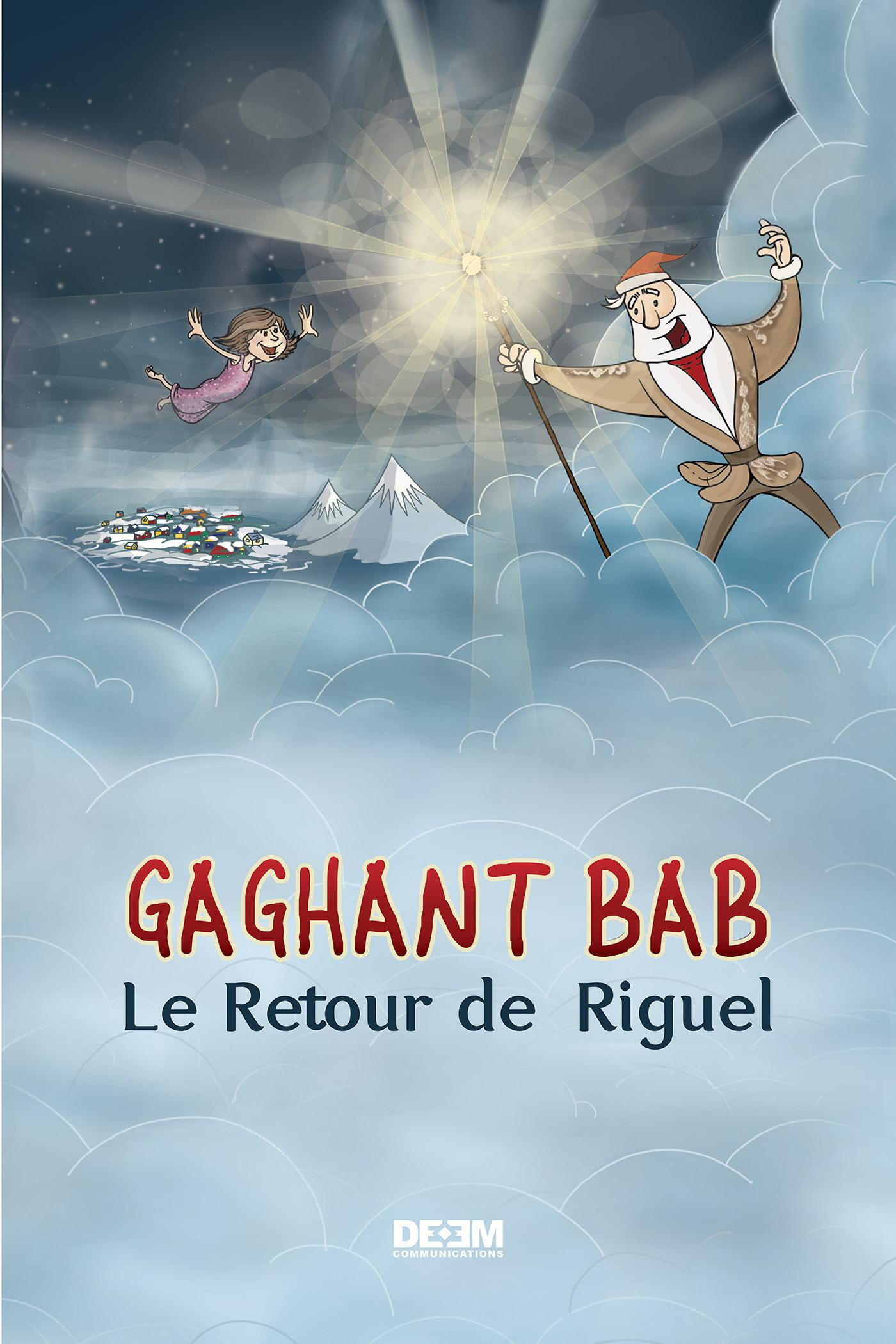 Астгик Симонян Gaghant Bab. Le Retour de Riguel