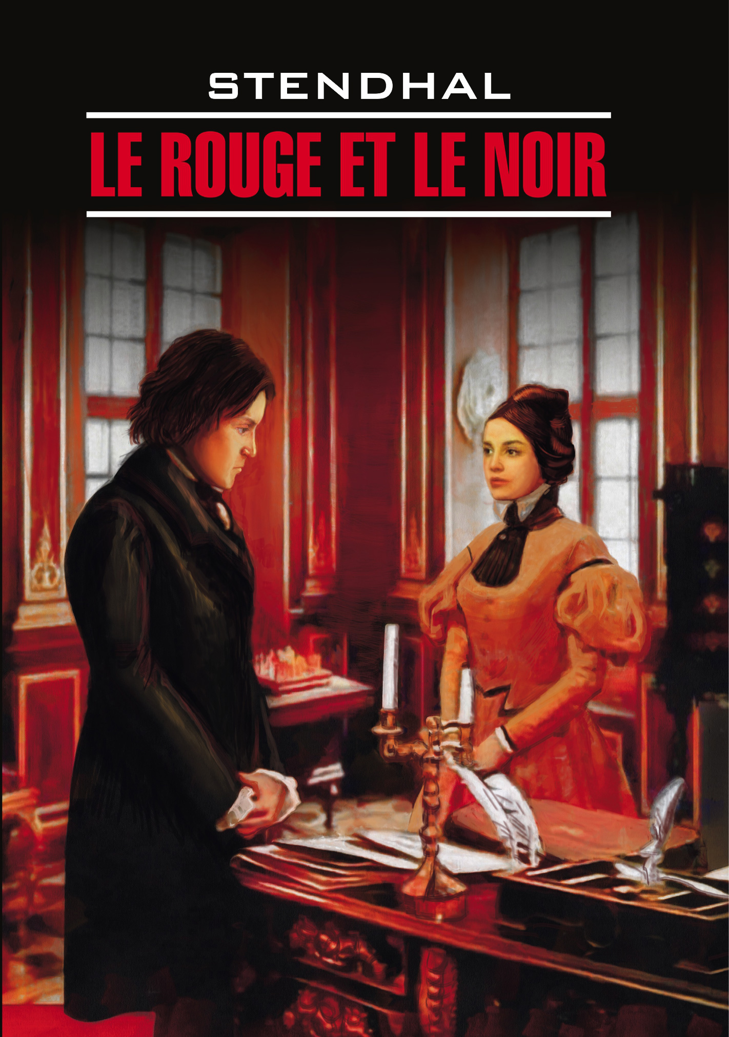 цена на Стендаль Красное и черное. Книга для чтения на французском языке