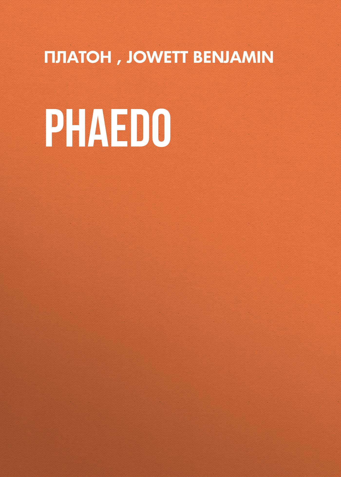 Платон Phaedo