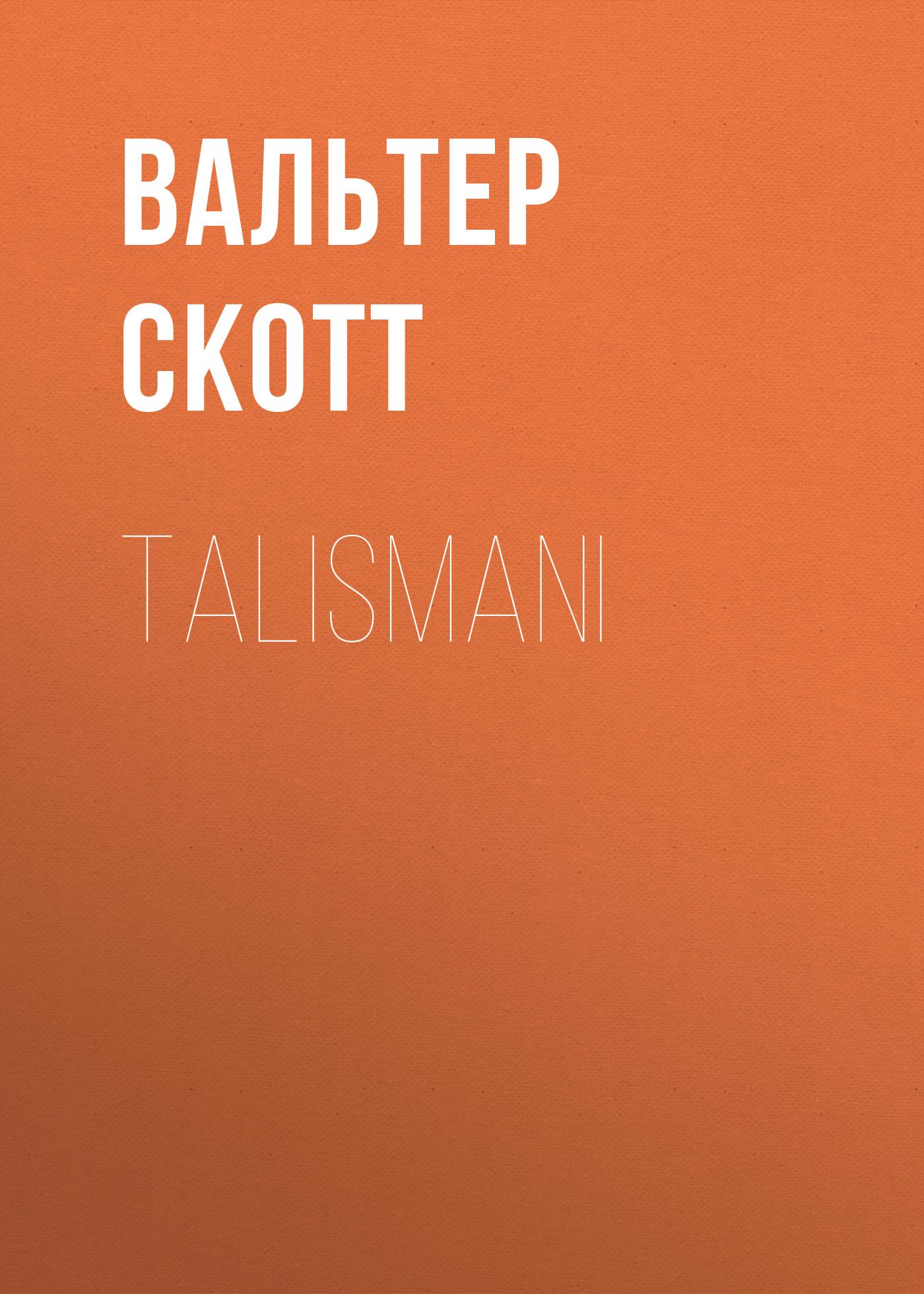 Вальтер Скотт Talismani