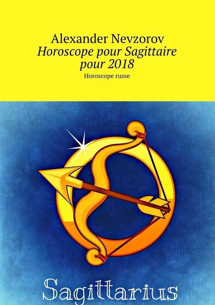 Александр Невзоров Horoscope pour Sagittaire pour2018. Horoscope russe александр невзоров horoscope pour poissons pour2018 horoscope russe