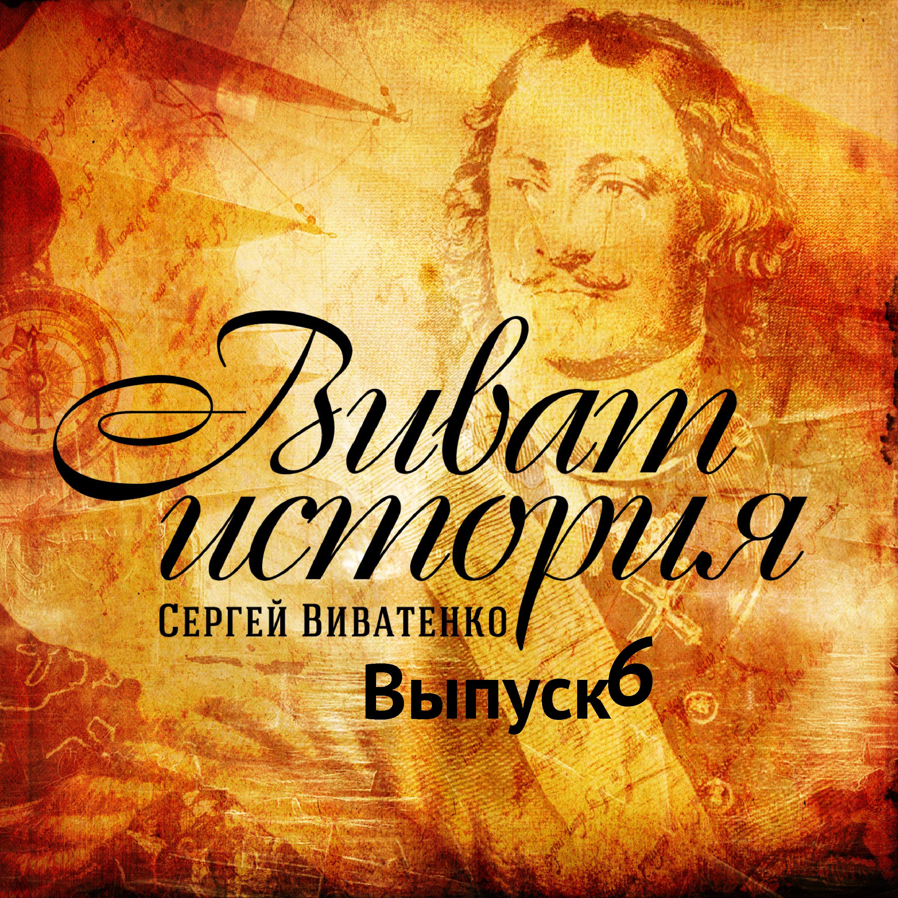 Древние славяне: откуда пришли икак жили?