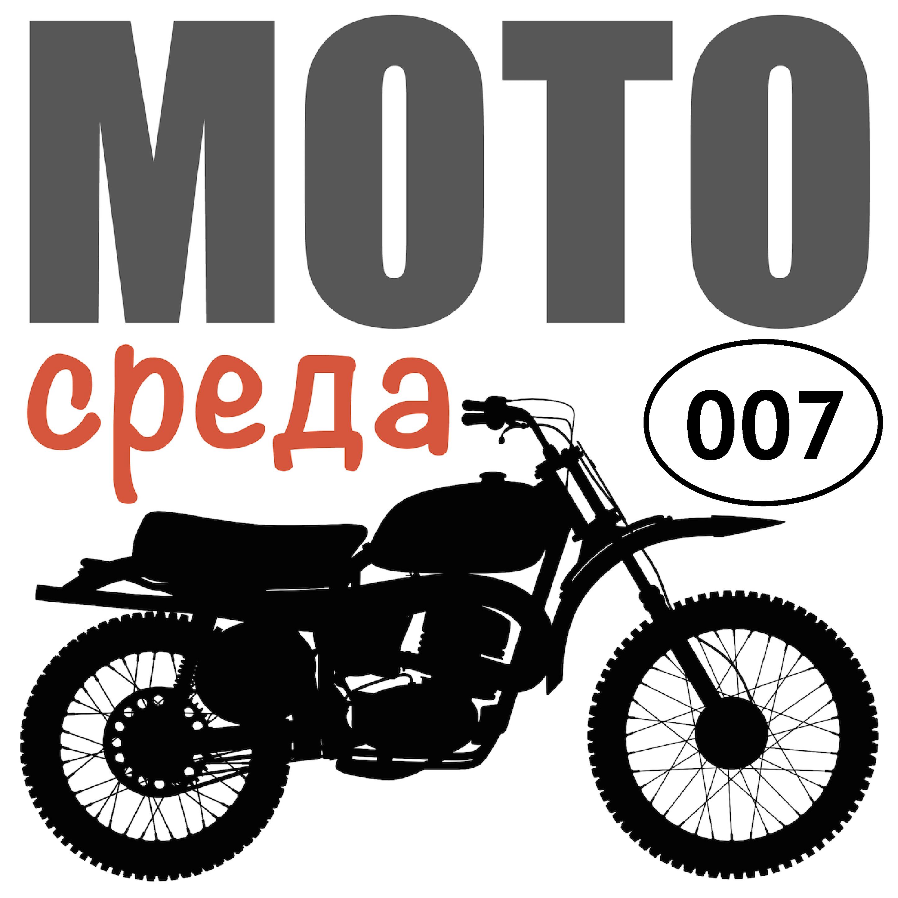 Олег Капкаев Куда едут байкеры?