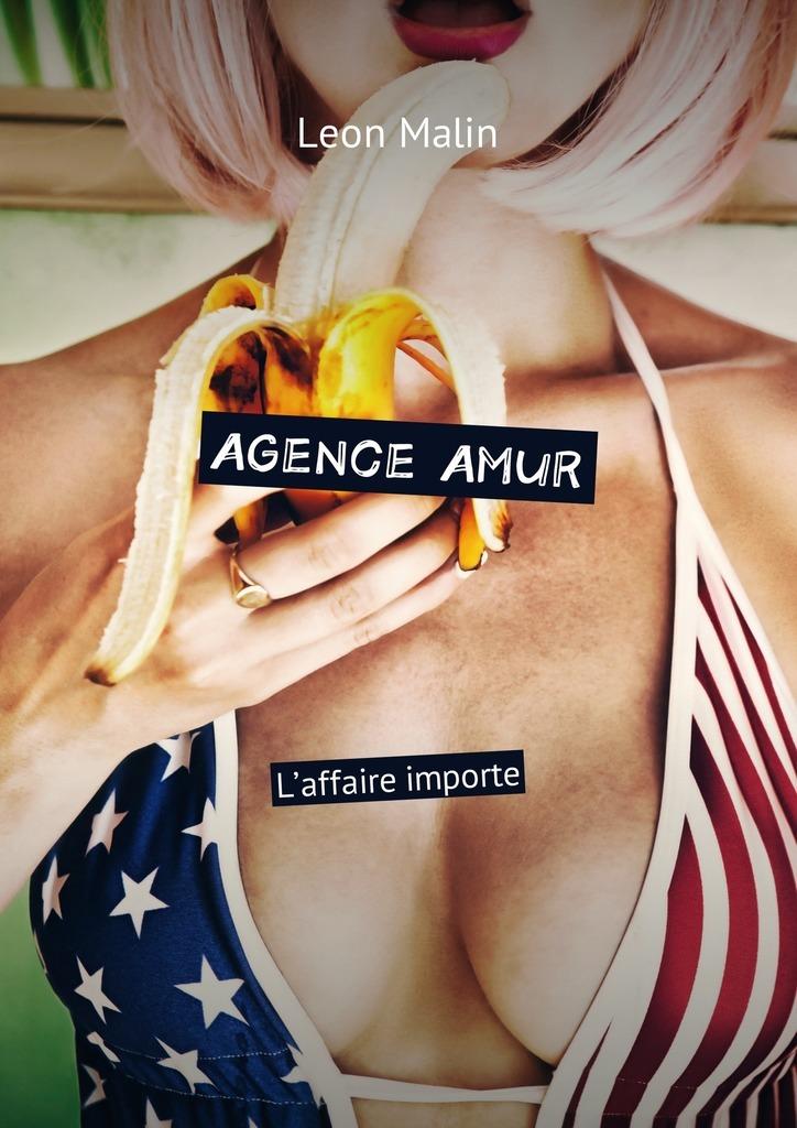 Leon Malin AgenceAmur. L'affaire importe цена