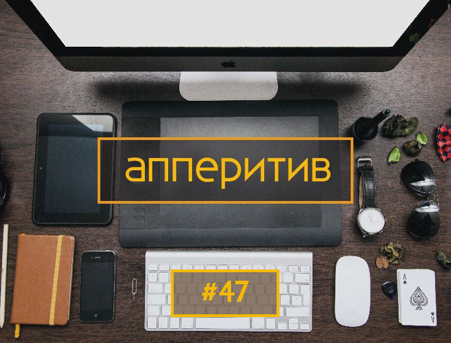 Леонид Боголюбов Мобильная разработка с AppTractor #47 s150 4g remote alarm controller gsm sms 8 digital inputs relay switch supports android app ios app
