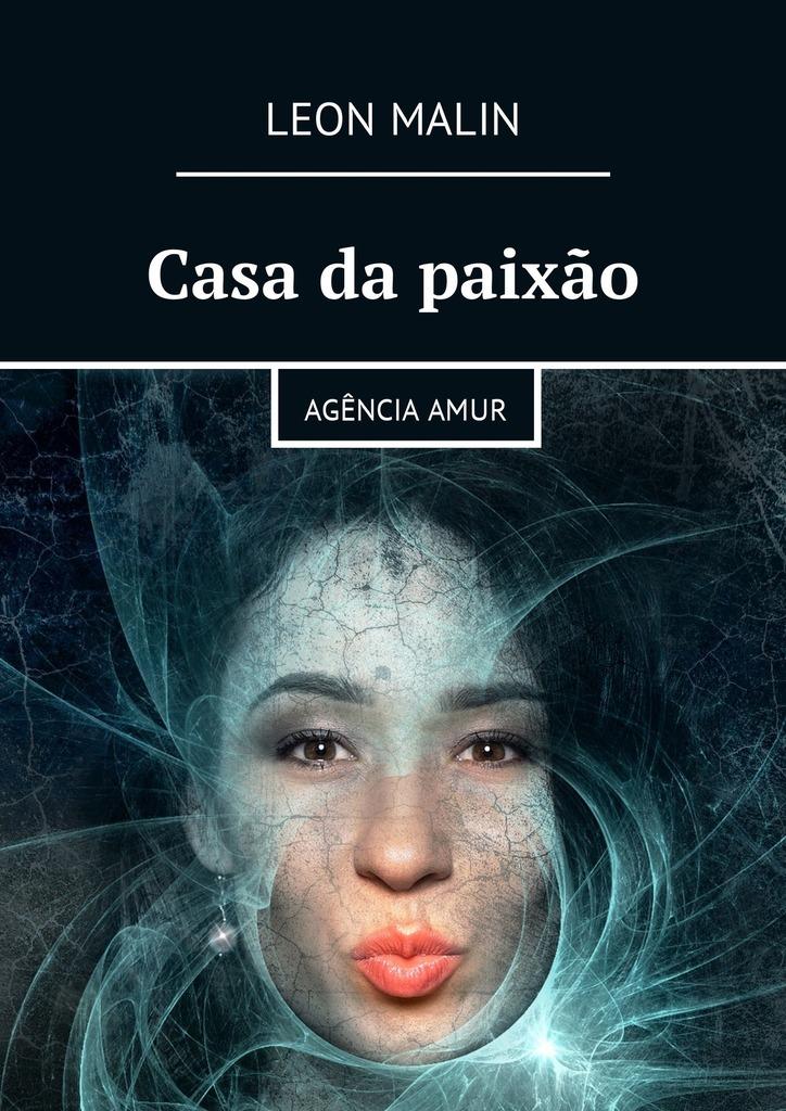 лучшая цена Leon Malin Casa da paixão. AgênciaAmur