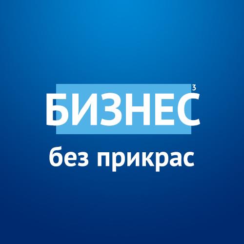 Андрей Шарков Как войти в торговую сеть