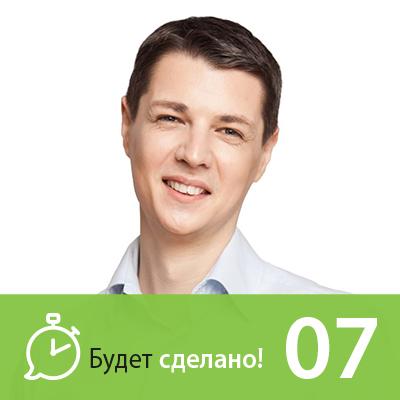 Николай Додонов: Как управлять привычками?