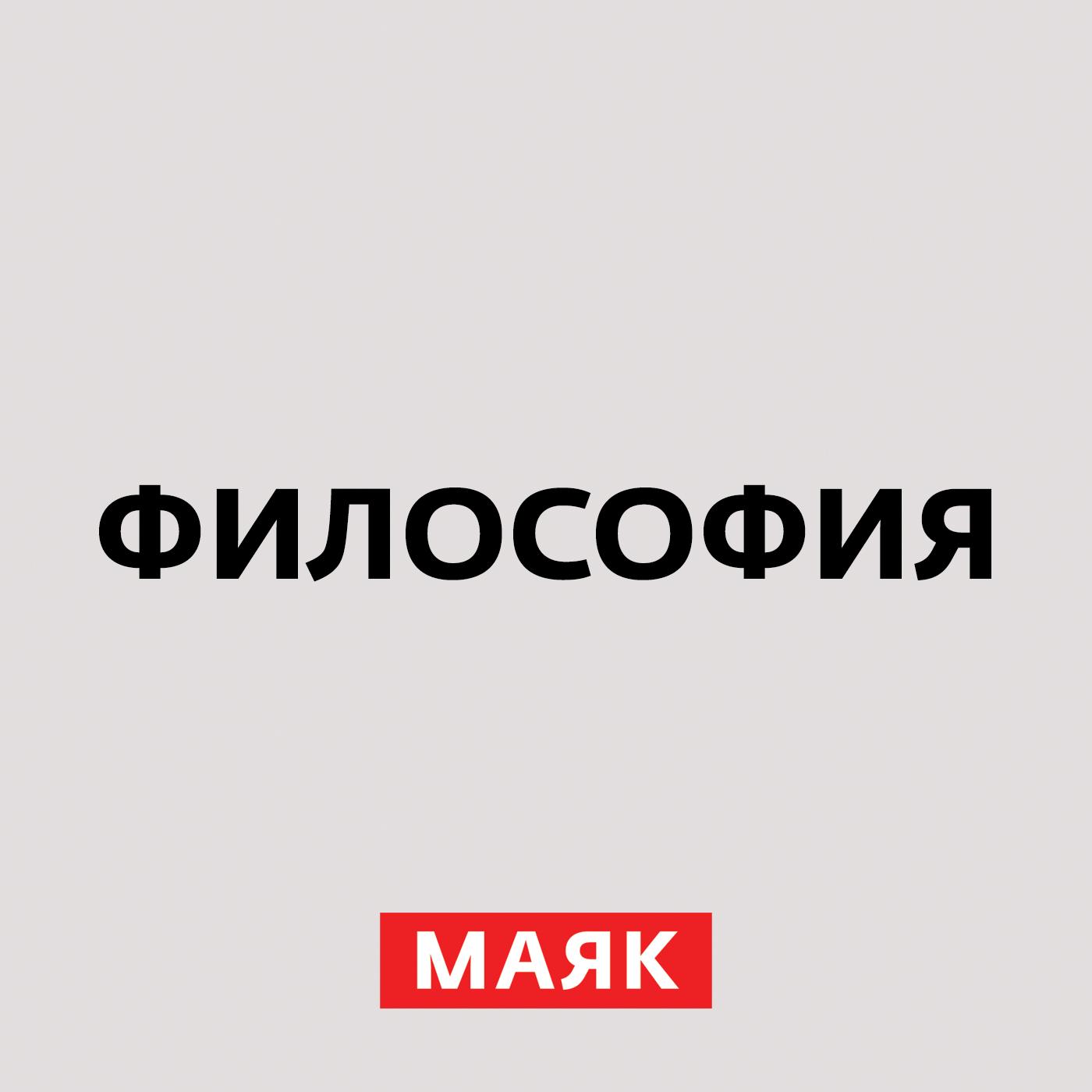 Творческий коллектив шоу «Объект 22» Философия Мартина Лютера