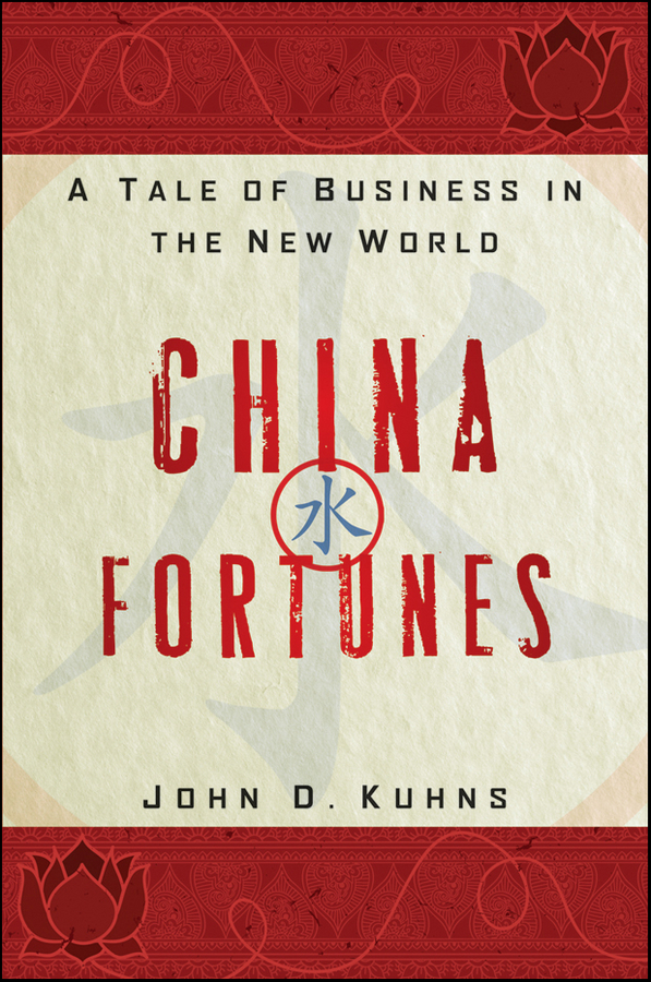 John Kuhns D. China Fortunes. A Tale of Business in the New World the souls of china page 4