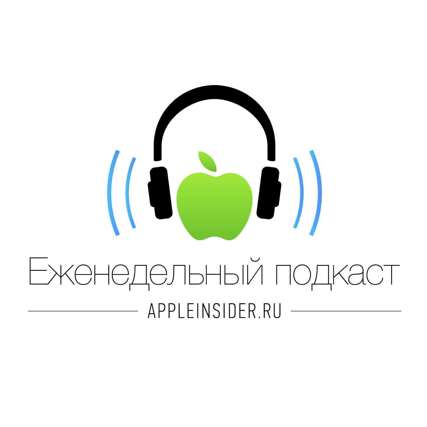 Миша Королев Чем Apple заменит кнопку «Home» в следующих поколениях iPhone миша королев впечатления от iphone se и ipad pro 2016