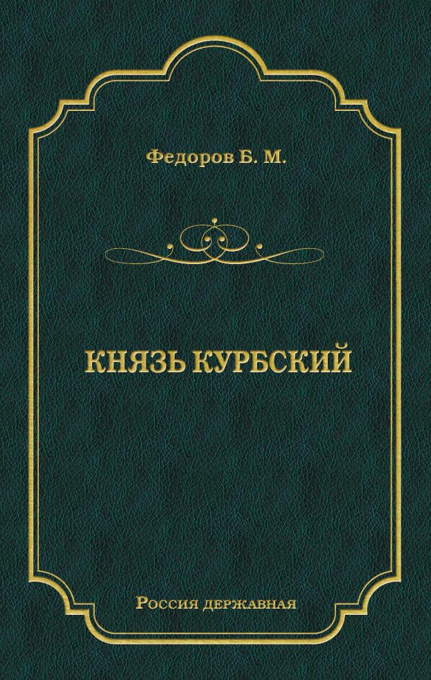 Литература 19 века