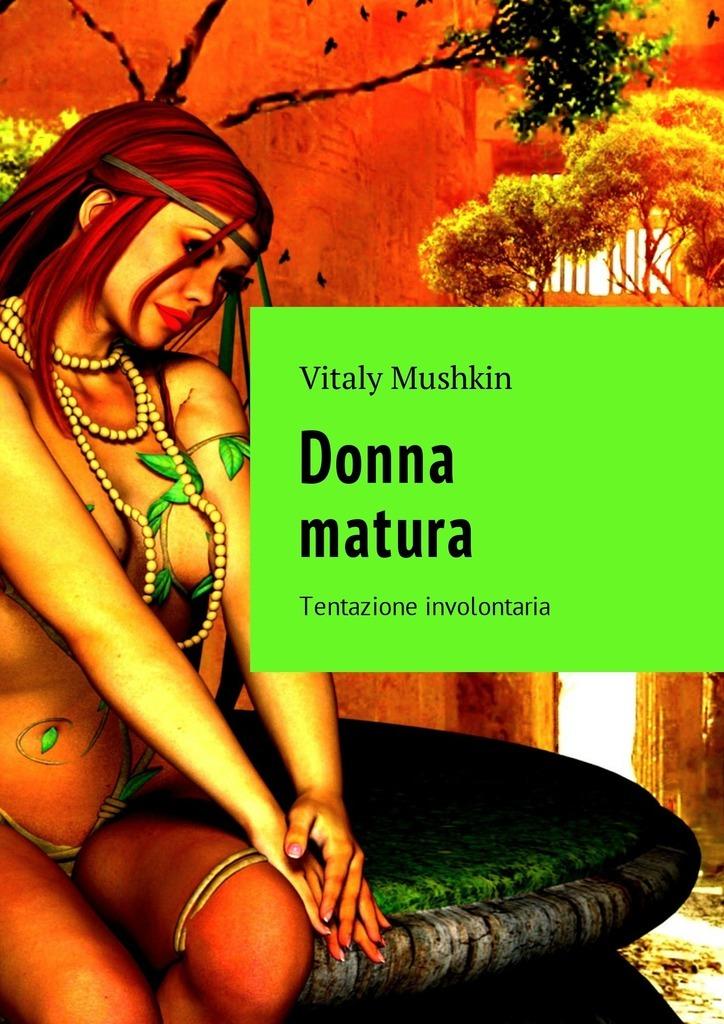 Виталий Мушкин Donna matura. Tentazione involontaria цены онлайн
