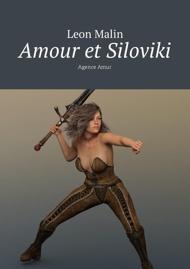 лучшая цена Leon Malin Amour et Siloviki. Agence Amur