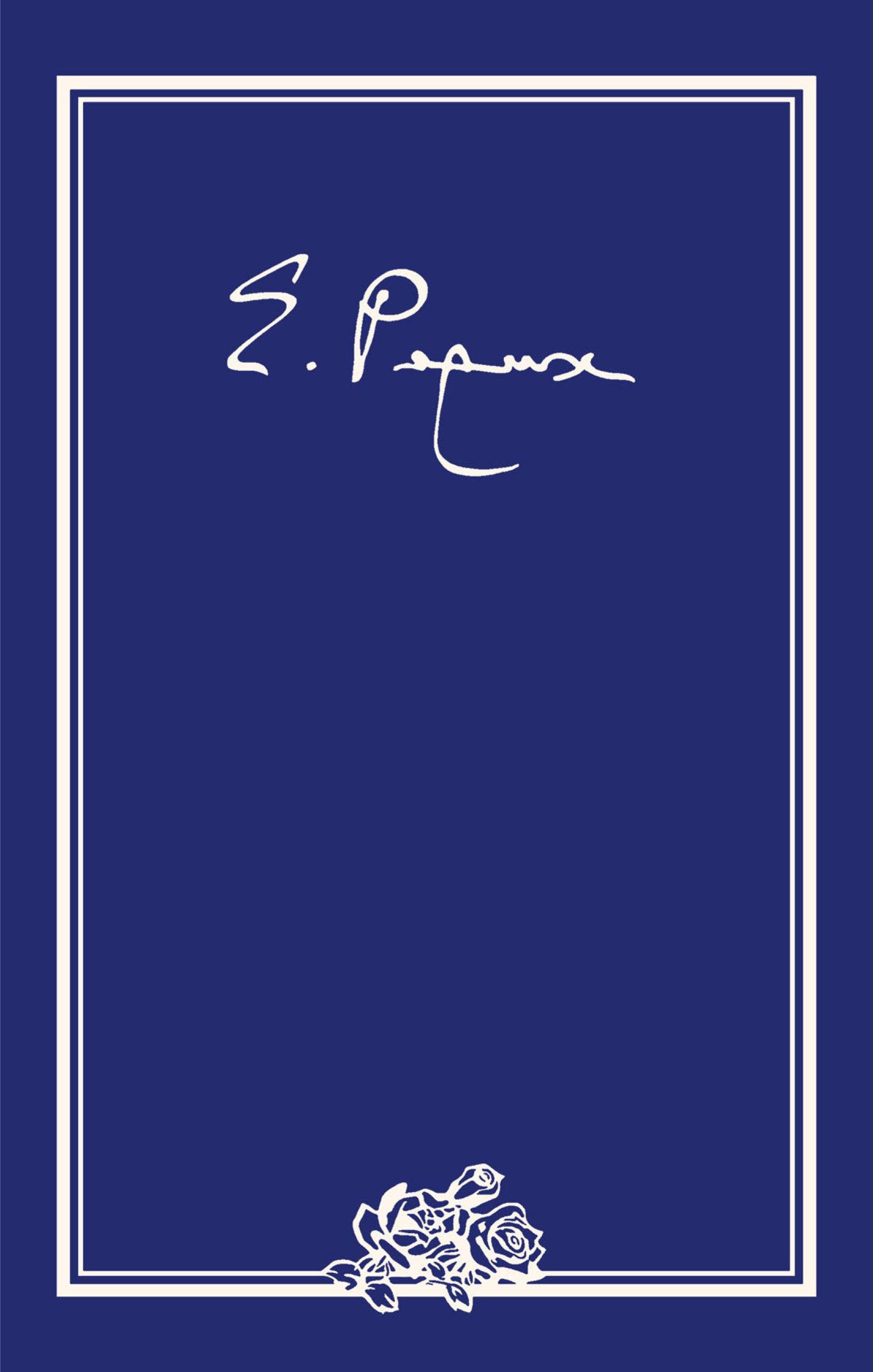 Елена Рерих Елена Ивановна Рерих. Письма. Том III (1935 г.) елена рерих у порога нового мира сборник