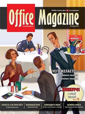 Отсутствует Office Magazine №3 (38) март 2010 все для офиса