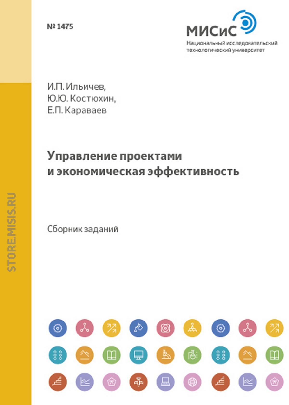 Евгений Сигитов Программирование и алгоритмические языки. Программирование на языках Турбо-Паскаль и Си цена