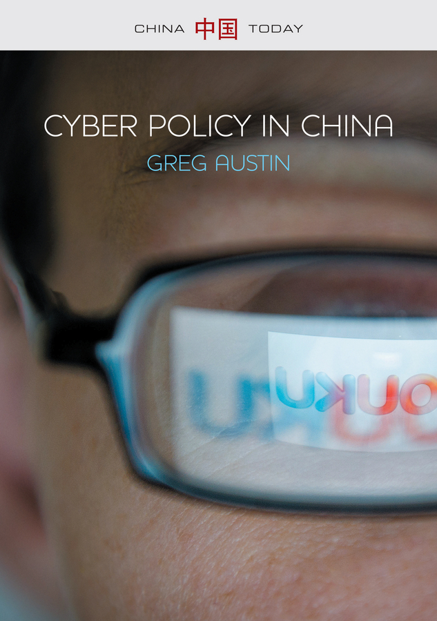 Greg Austin Cyber Policy in China free shipping 100pcs thx203 thx203h dip 8 make in china