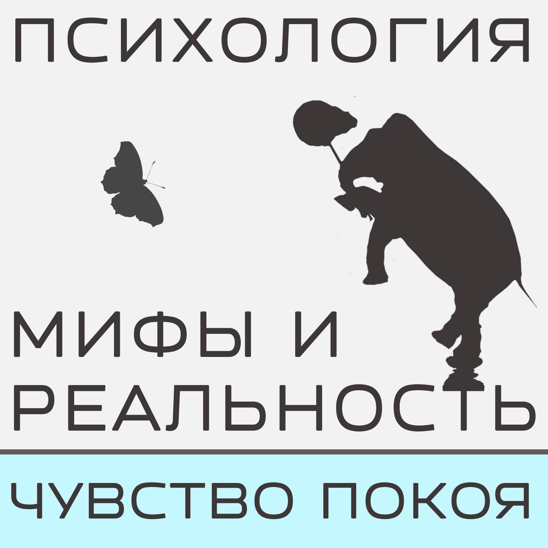 Александра Копецкая (Иванова) Есть ли жизнь после проекта Чувство покоя и немного о разном