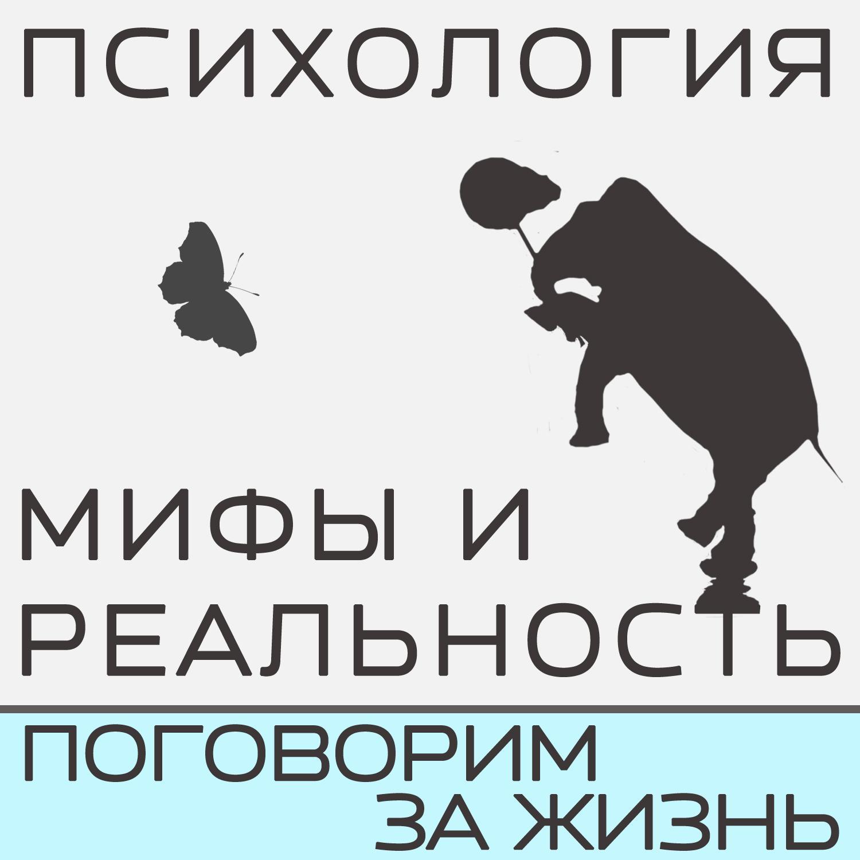 Александра Копецкая (Иванова) О граблях