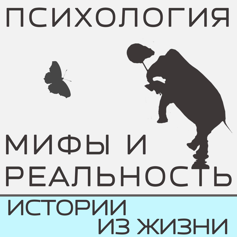 Александра Копецкая (Иванова) Что посеешь... александра копецкая иванова что посеешь