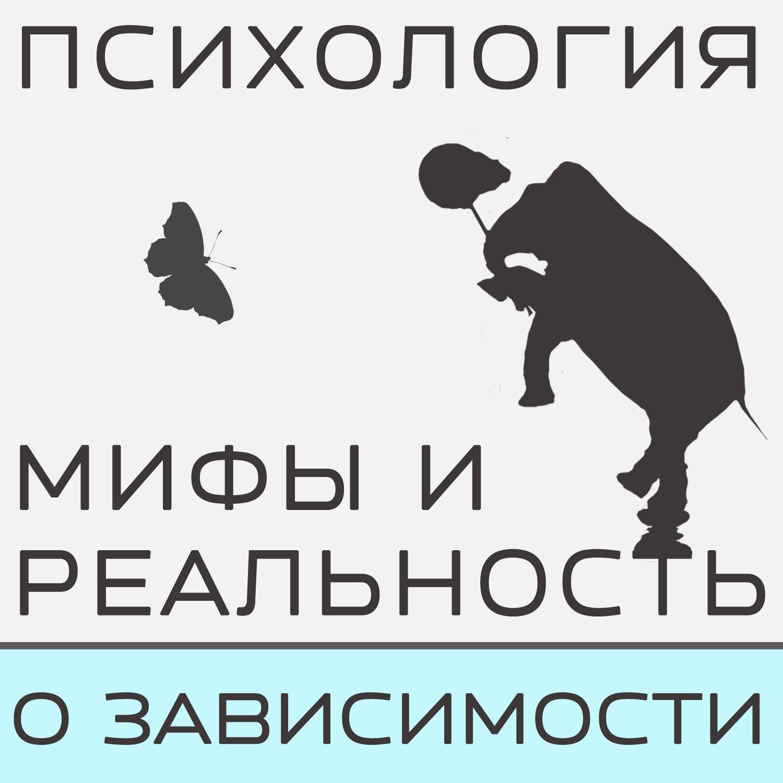 Александра Копецкая (Иванова) Я свободен! Отзыв о курсе - Я независим.