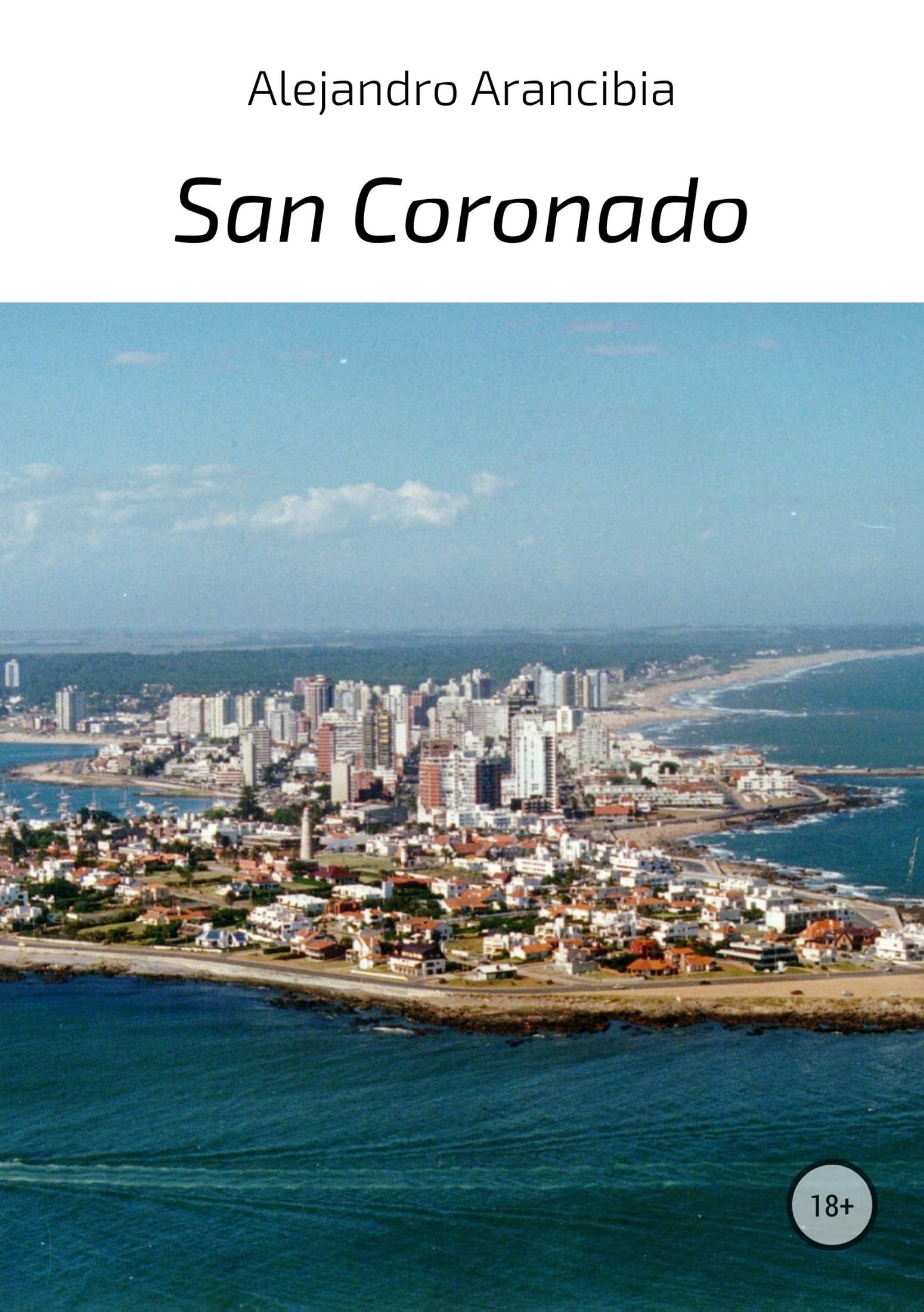 Alejandro Arancibia San Coronado малерба ж история в латинской америке очерк историографической критики