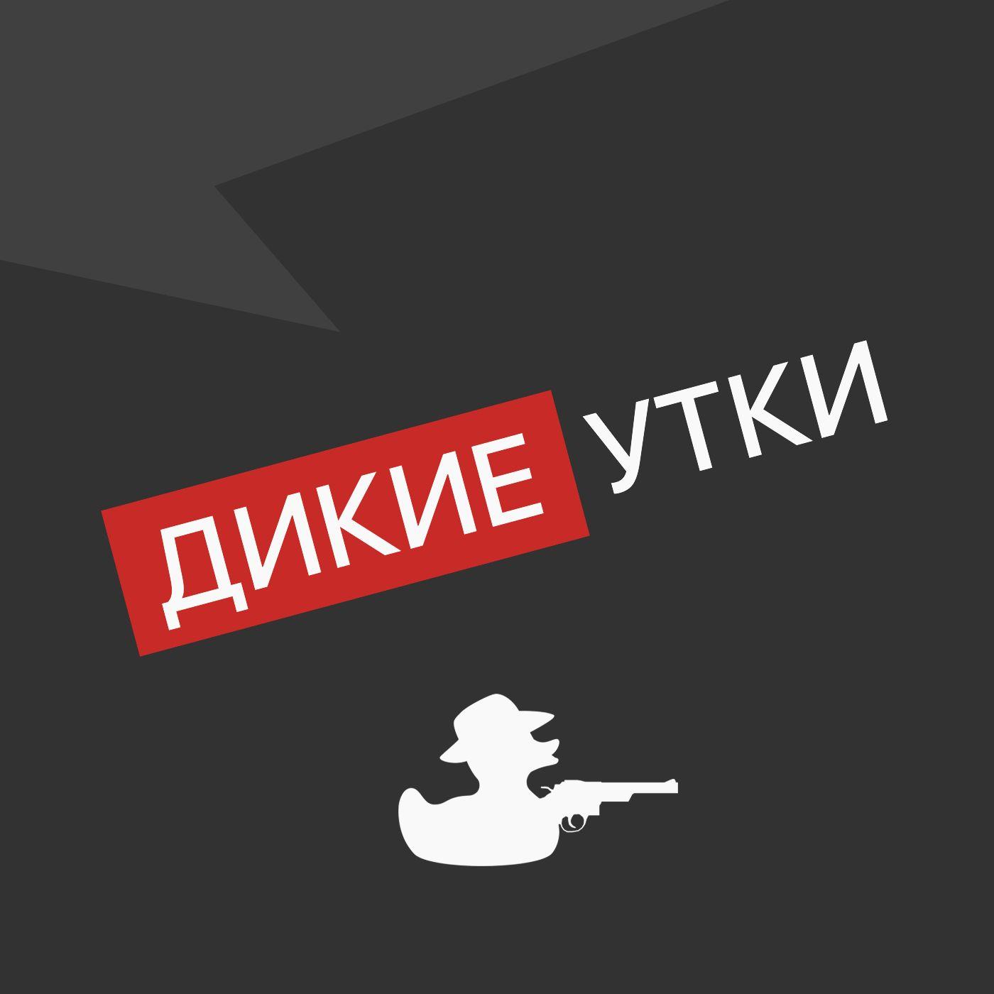Творческий коллектив Mojomedia Выпуск № 23 творческий коллектив mojomedia владелец квесткомнаты