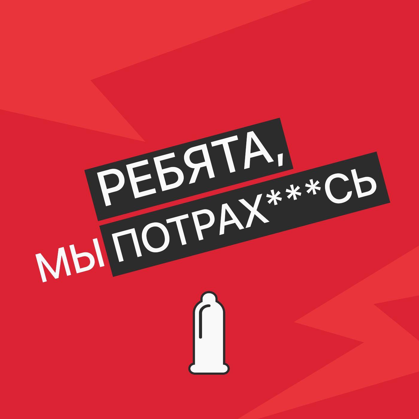 Творческий коллектив Mojomedia Выпуск № 10 творческий коллектив mojomedia барбер