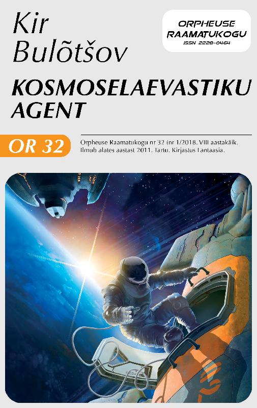 Kosmoselaevastiku agent