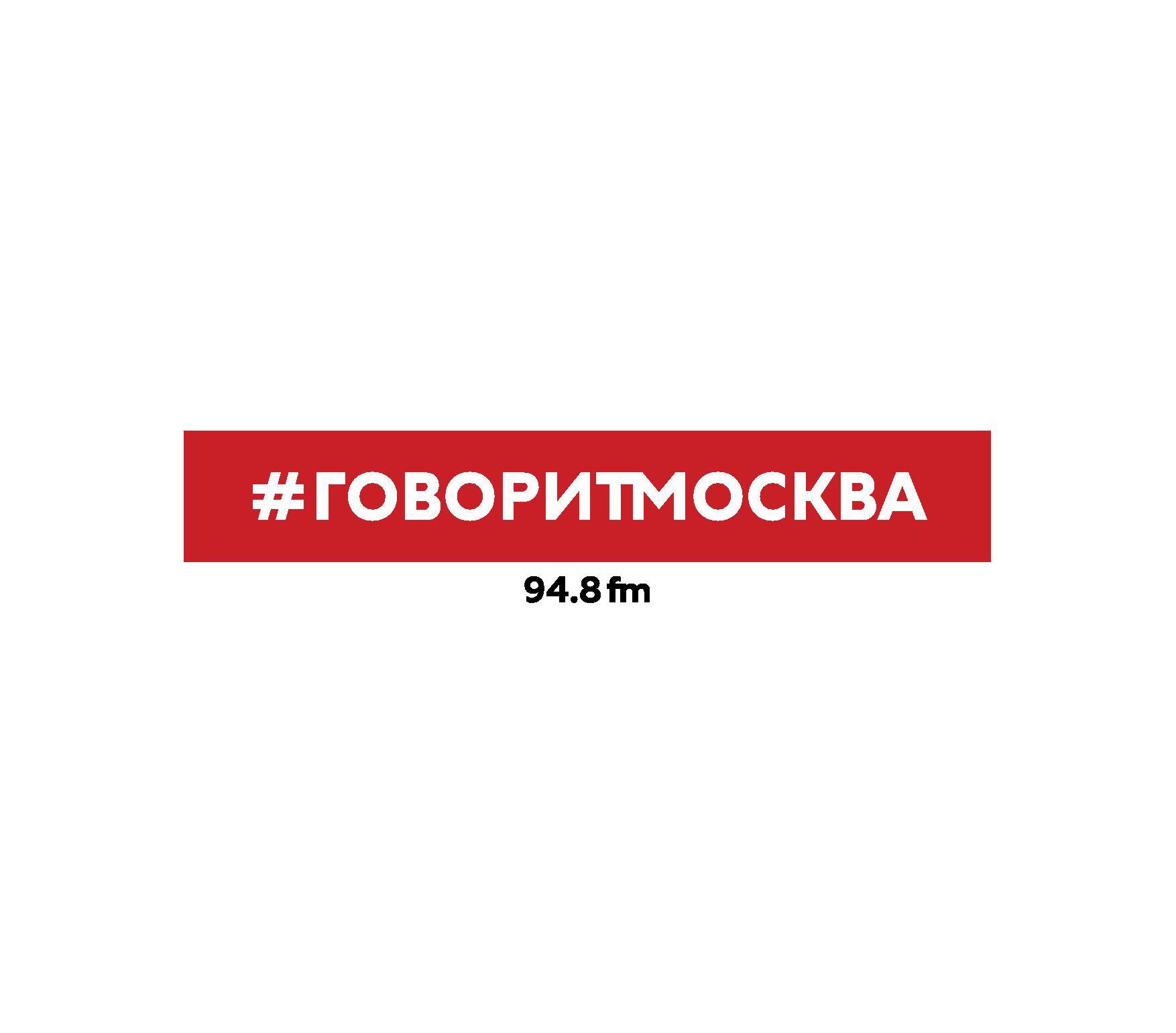 Сергей Береговой Ваучерная приватизация сергей береговой история российского чиновничества