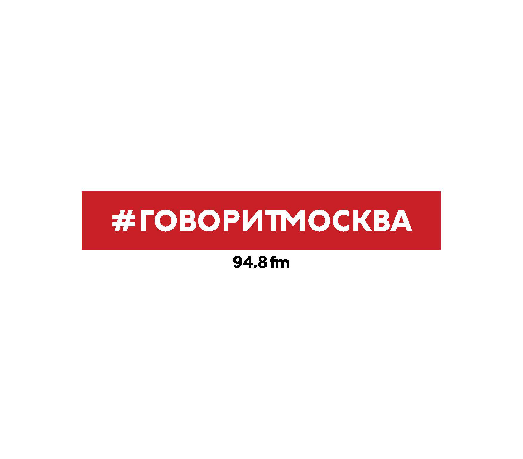 Макс Челноков 9 марта. Роман Цимбалюк