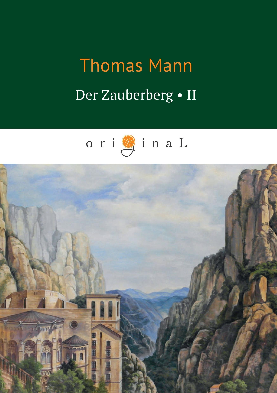 Томас Манн Der Zauberberg. Volume 2 stefan pfänder xml der internet standard zur elektronischen datenubertragung und seine betriebswirtschaftliche bedeutung im e commerce