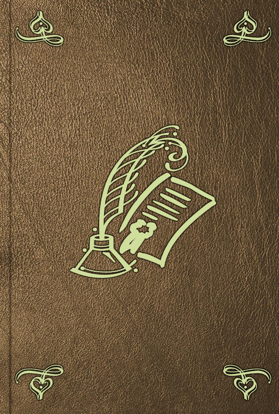 Отсутствует Инструкция полковничья пехотнаго полку конфирмованная от ея императорскаго величества. отсутствует описание пехотнаго полковаго строю разделеннаго в три части