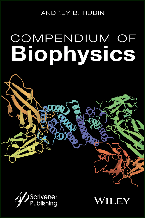 Andrey Rubin B. Compendium of Biophysics свитшот print bar the scientist