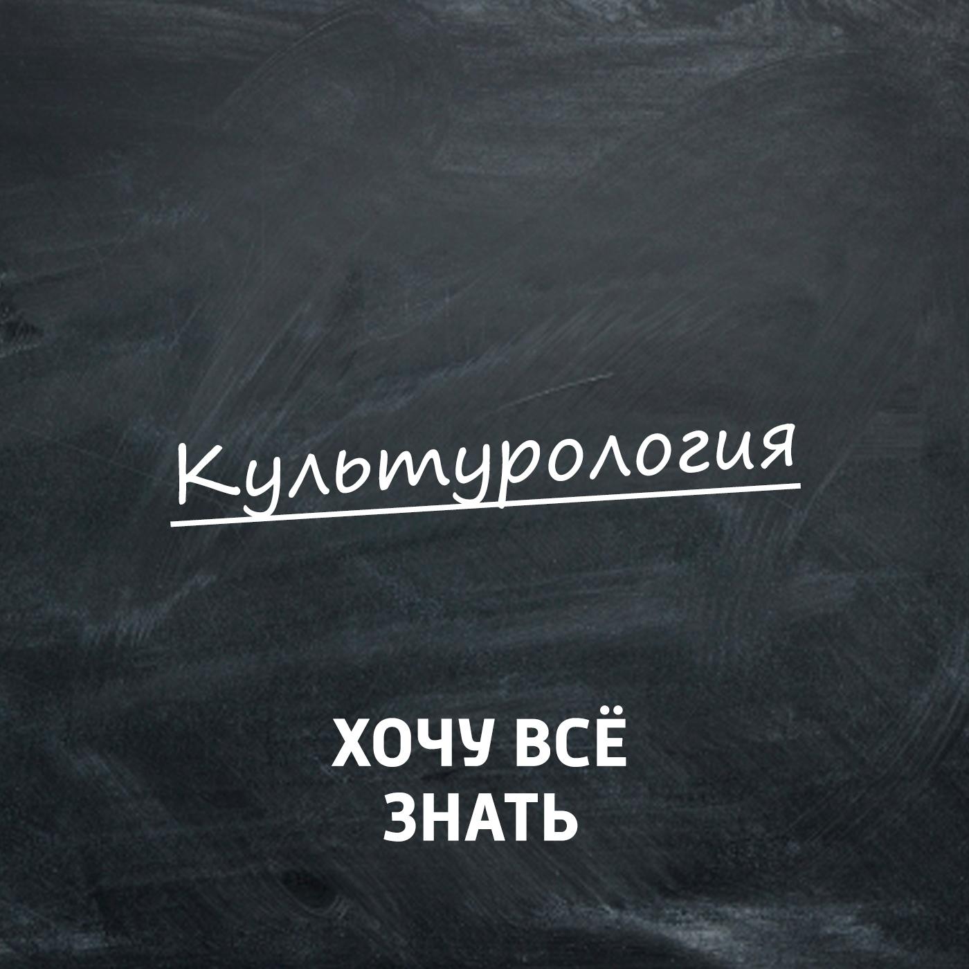 игровые центры Творческий коллектив программы «Хочу всё знать» Мир древней Руси. Древнерусский город