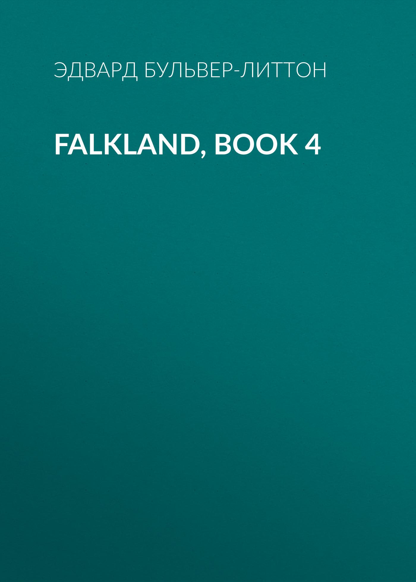 Эдвард Бульвер-Литтон Falkland, Book 4