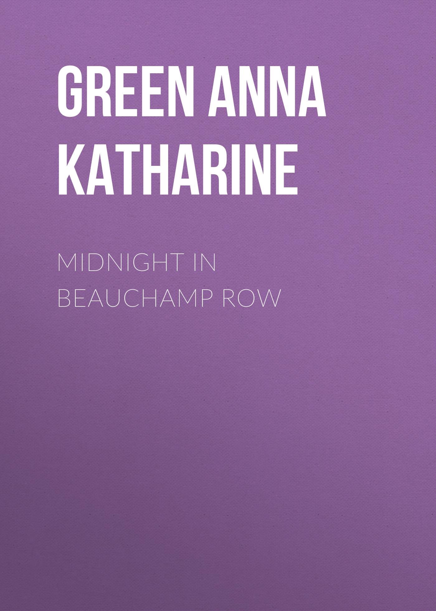 Green Anna Katharine Midnight In Beauchamp Row green anna katharine hand and ring