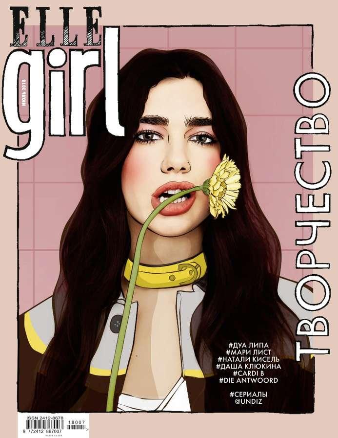 Редакция журнала Elle Girl Elle Girl 07-2018 cypress hill são paulo