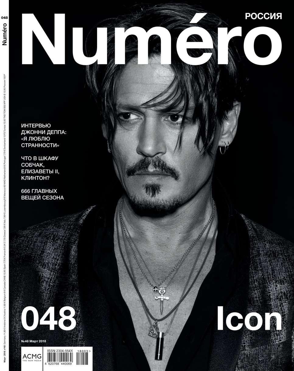 Редакция журнала Numero Numero 03-2018 numero zero