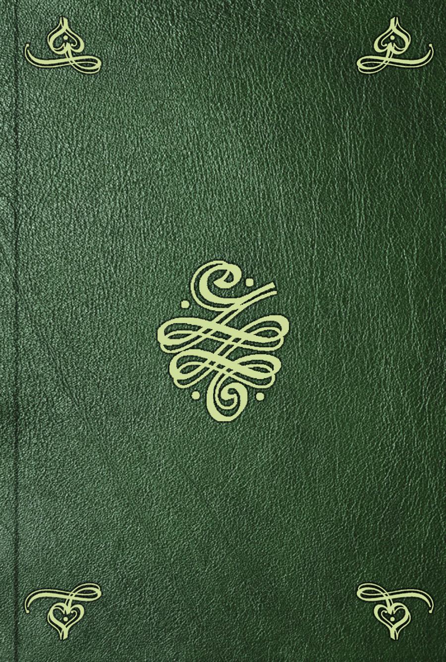 Жан-Жак Руссо Recueil de lettres. T. 2 charlotte elizabeth de baviere fragmens de lettres originales t 2