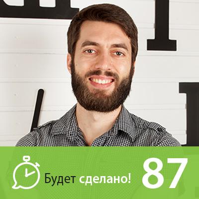 Никита Маклахов Никита Маклахов: Как организовать основные сферы жизни? цены онлайн