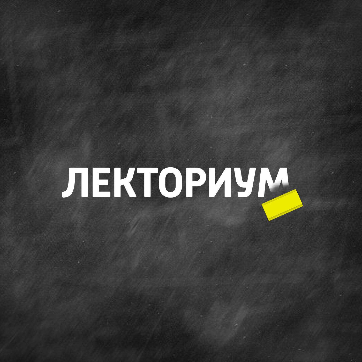 Творческий коллектив шоу «Сергей Стиллавин и его друзья» ДНК. Клонирование