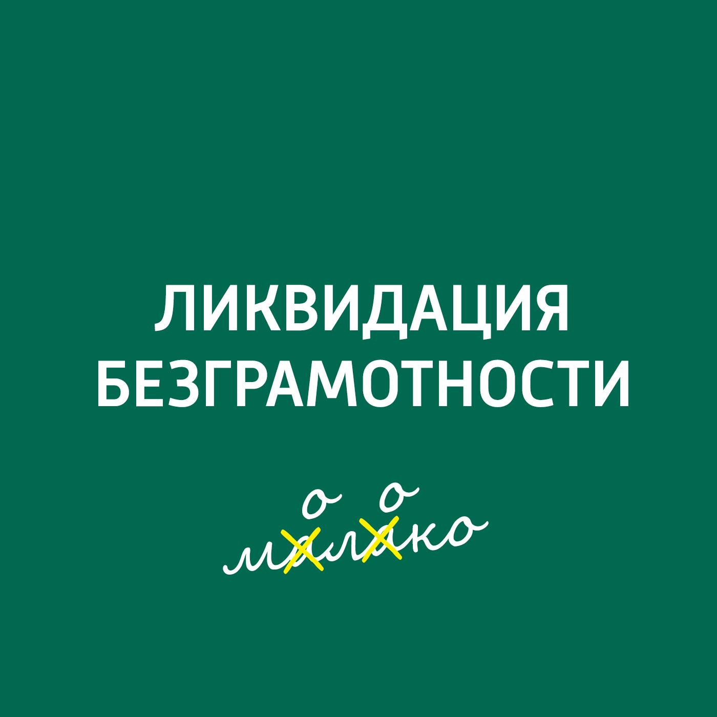 Творческий коллектив шоу «Сергей Стиллавин и его друзья» Как формировалась речь. Звукоподражание аквариумистика пушкино
