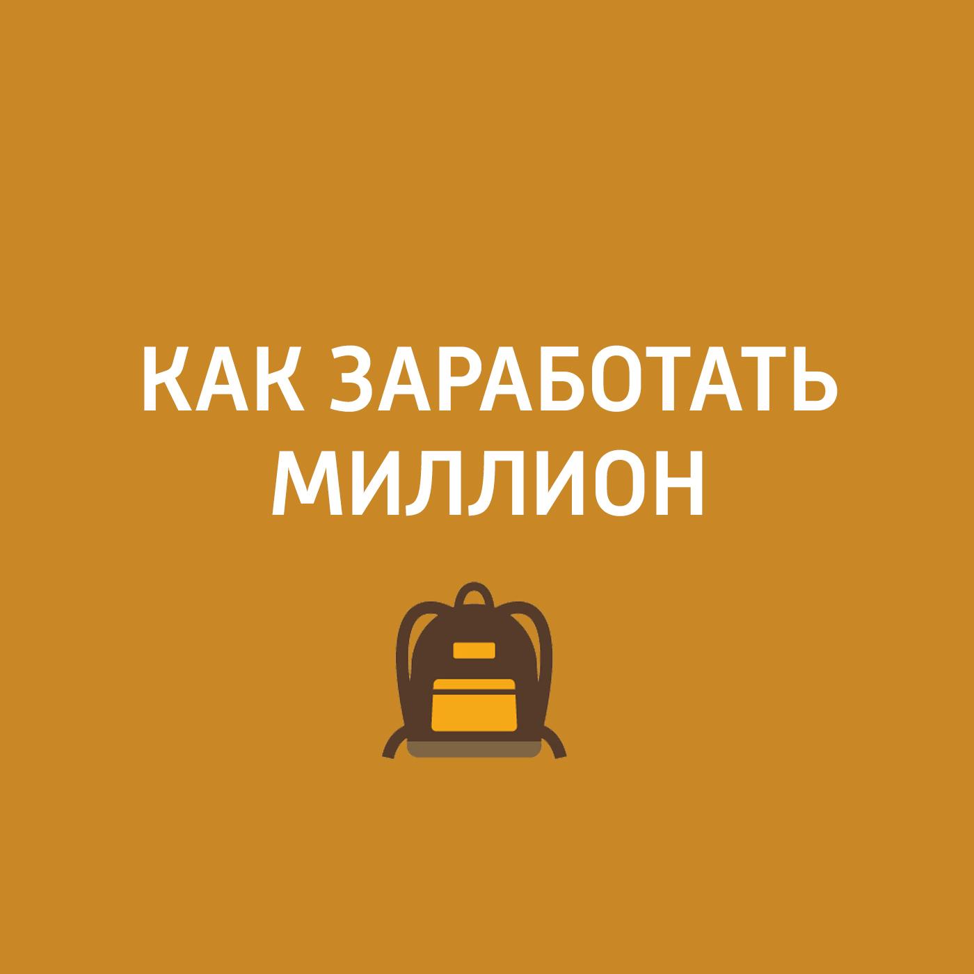 Творческий коллектив шоу «Сергей Стиллавин и его друзья» LavkaLavka