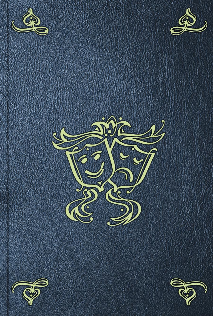 Gotthold Ephraim Lessing Emilia Galotti: Trauerspiel декор cir via emilia rivalta losanga lato 20 grigio 14x34
