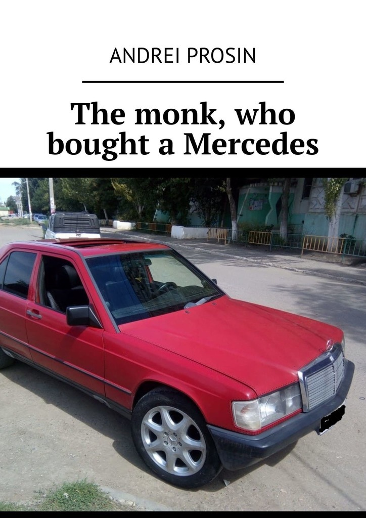 Andrei Prosin The monk, who bought a Mercedes the who the who who are you lp